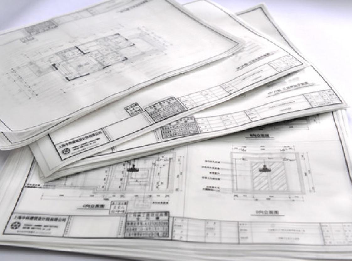 CAD出图白纸